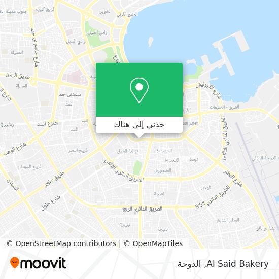 خريطة Al Said Bakery