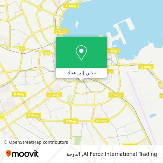 خريطة Al Feroz International Trading