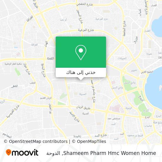 خريطة Shameem Pharm Hmc Women Home