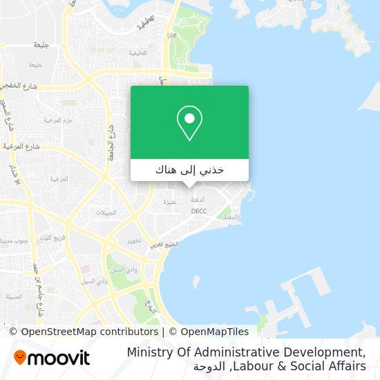 خريطة Ministry Of Administrative Development, Labour & Social Affairs