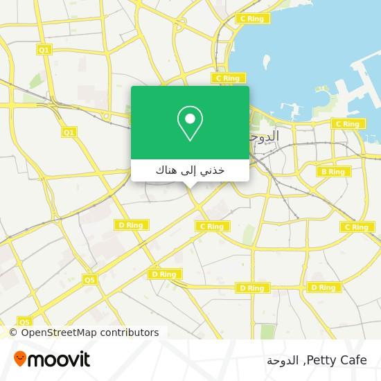خريطة Petty Cafe