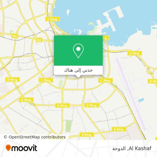خريطة Al Kashaf