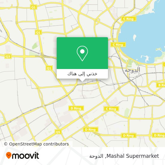 خريطة Mashal Supermarket