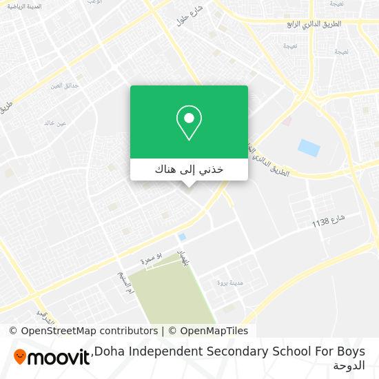 خريطة Doha Independent Secondary School For Boys