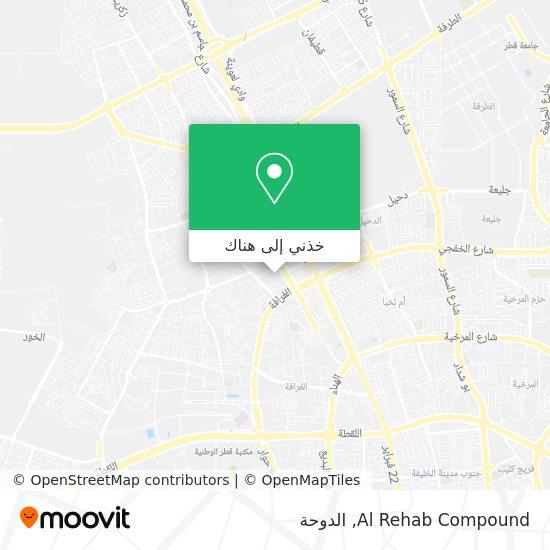 خريطة Al Rehab Compound