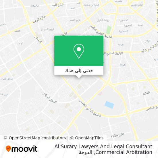 خريطة Al Surary Lawyers And Legal Consultant Commercial Arbitration