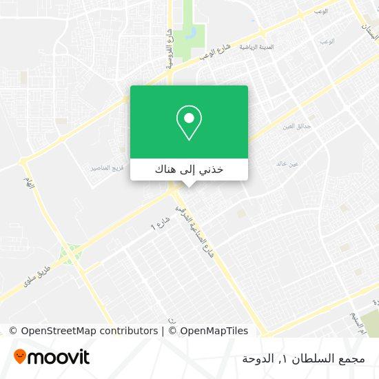 خريطة مجمع السلطان ١