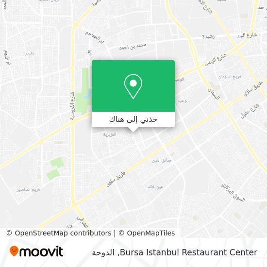 خريطة Bursa Istanbul Restaurant Center