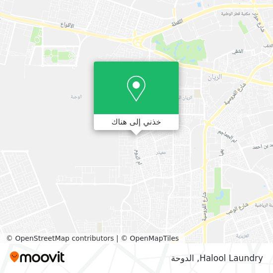 خريطة Halool Laundry