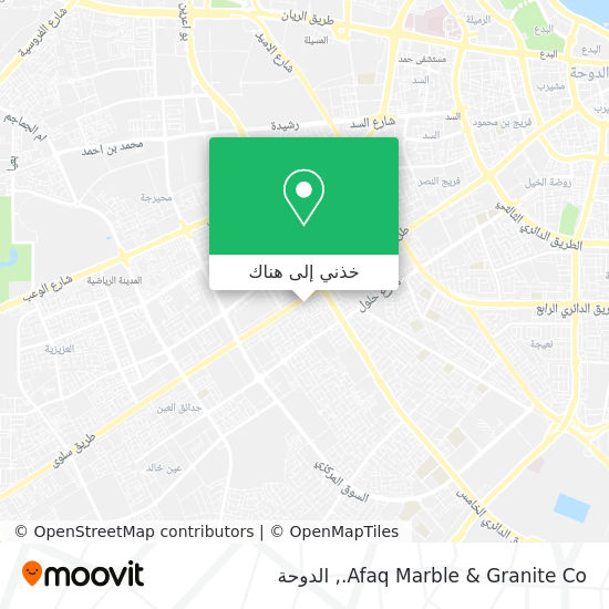 خريطة Afaq Marble & Granite Co.