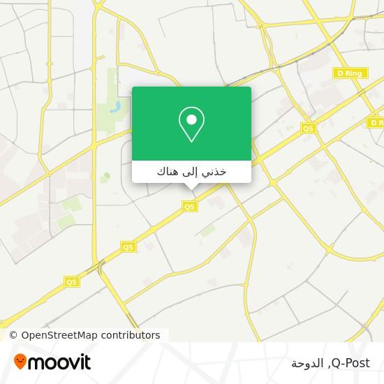 خريطة Q-Post