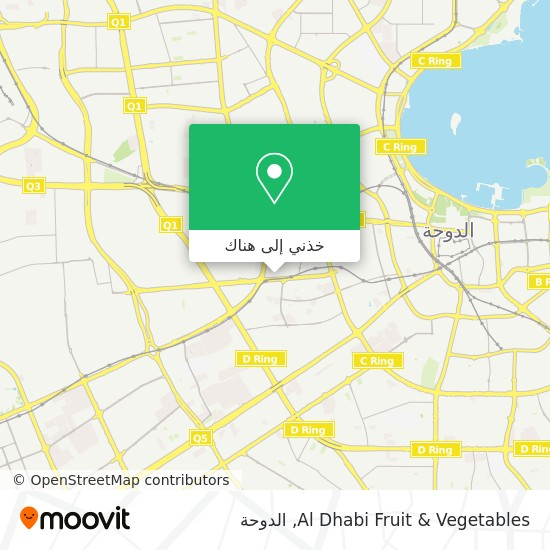 خريطة Al Dhabi Fruit & Vegetables