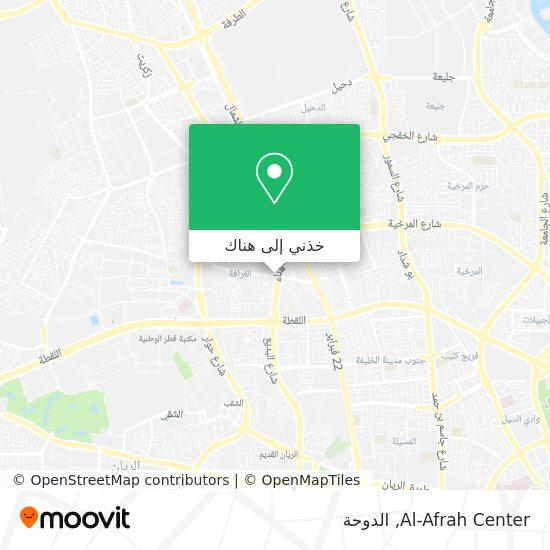خريطة Al-Afrah Center