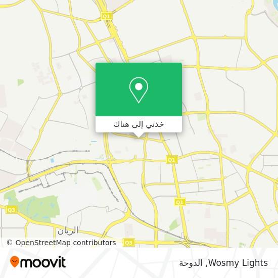خريطة Wosmy Lights