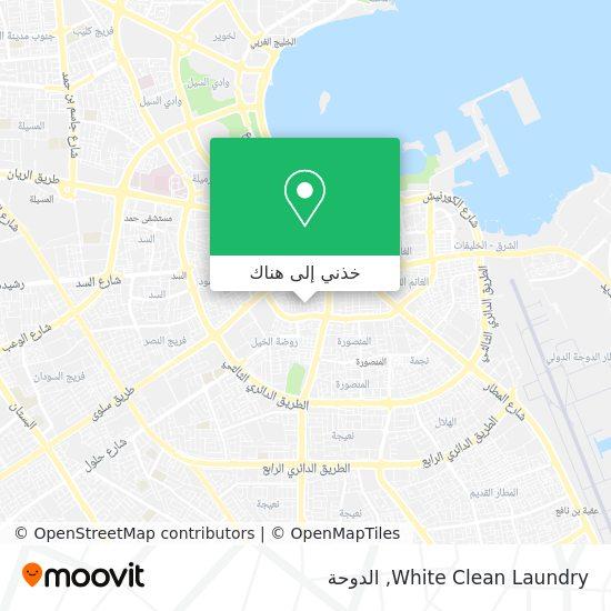 خريطة White Clean Laundry