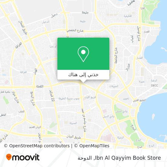 خريطة Ibn Al Qayyim Book Store