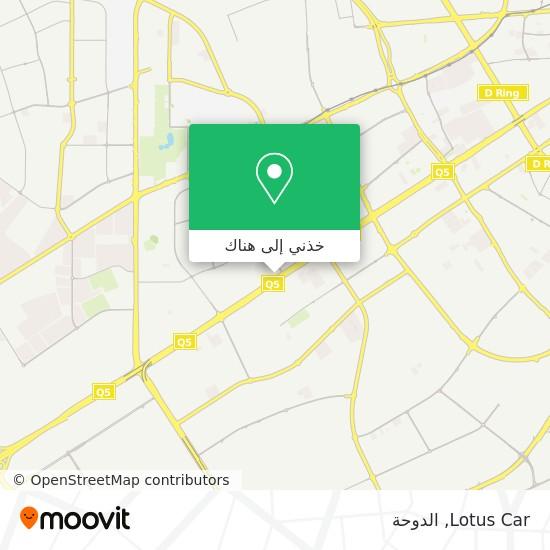خريطة Lotus Car