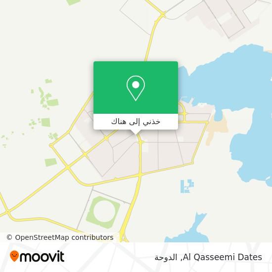 خريطة Al Qasseemi Dates