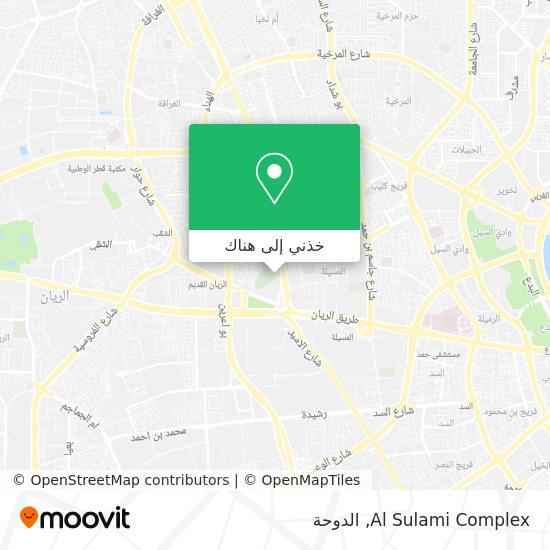 خريطة Al Sulami Complex