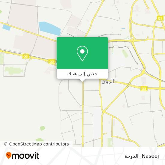 خريطة Naseej