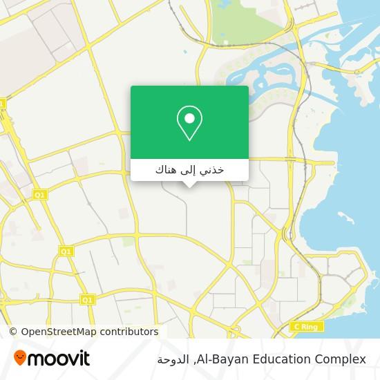 خريطة Al-Bayan Education Complex