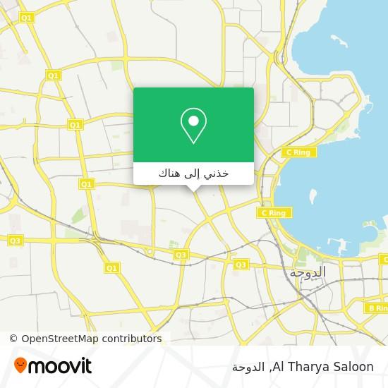 خريطة Al Tharya Saloon