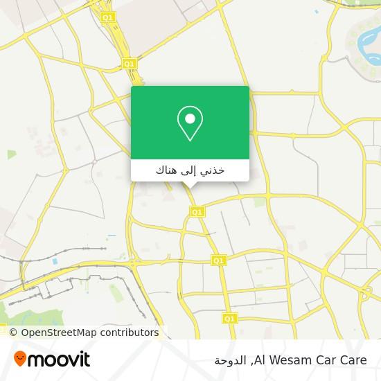 خريطة Al Wesam Car Care