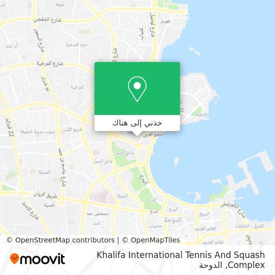خريطة Khalifa International Tennis And Squash Complex