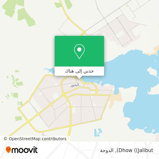 خريطة Dhow ((Jalibut)