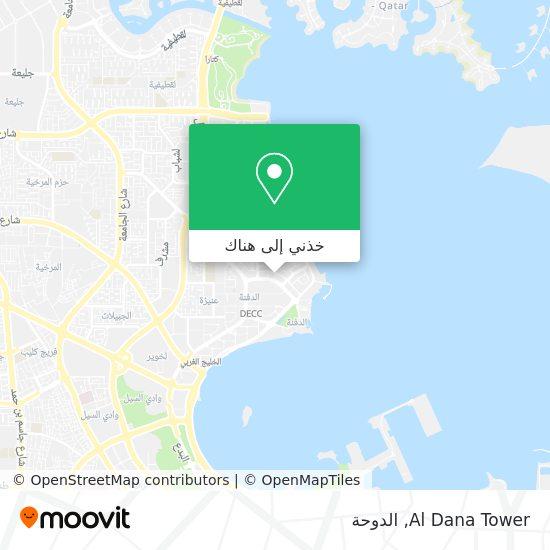 خريطة Al Dana Tower