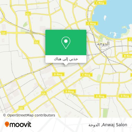 خريطة Anwaj Salon