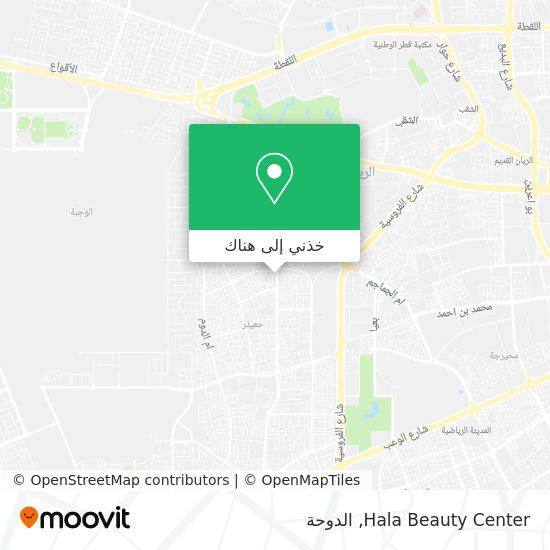خريطة Hala Beauty Center