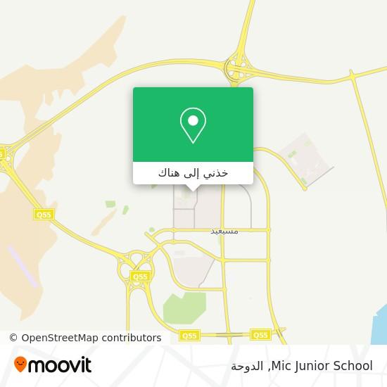 خريطة Mic Junior School