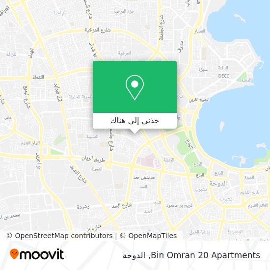 خريطة Bin Omran 20 Apartments