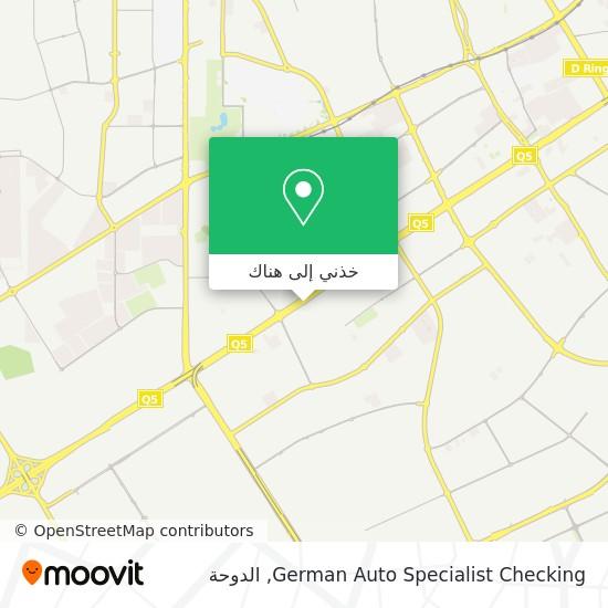 خريطة German Auto Specialist Checking