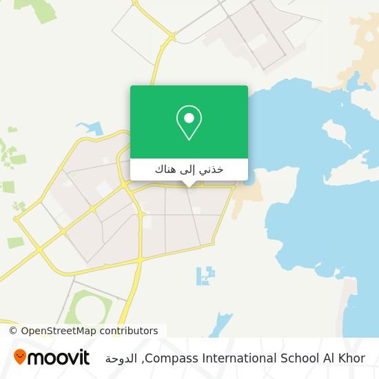 خريطة Compass International School Al Khor