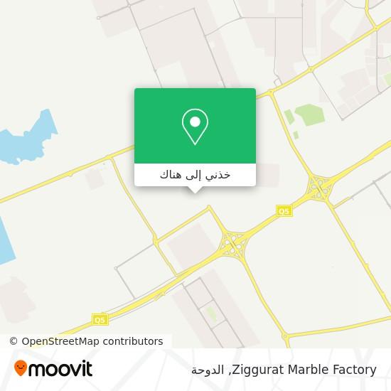 خريطة Ziggurat Marble Factory
