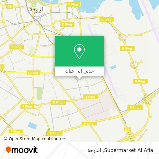 خريطة Supermarket Al Afia