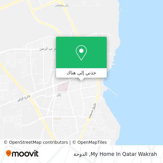 خريطة My Home In Qatar Wakrah