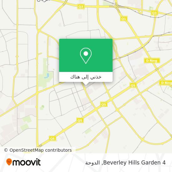 خريطة Beverley Hills Garden 4