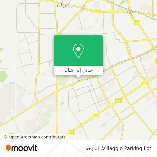 خريطة Villaggio Parking Lot