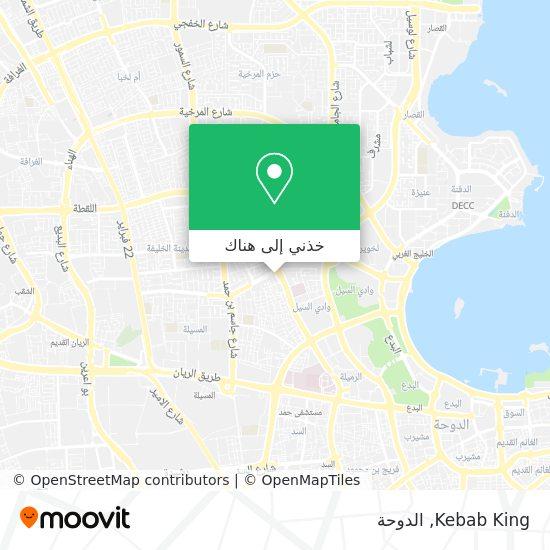 خريطة Kebab King