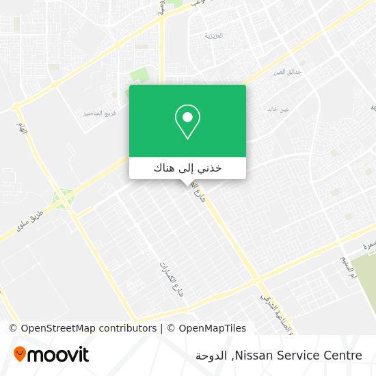 خريطة Nissan Service Centre