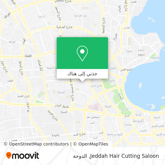 خريطة Jeddah Hair Cutting Saloon