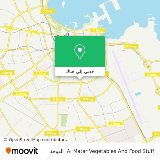 خريطة Al Matar Vegetables And Food Stuff
