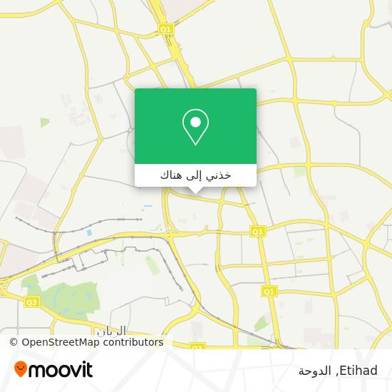خريطة Etihad