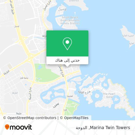 خريطة Marina Twin Towers
