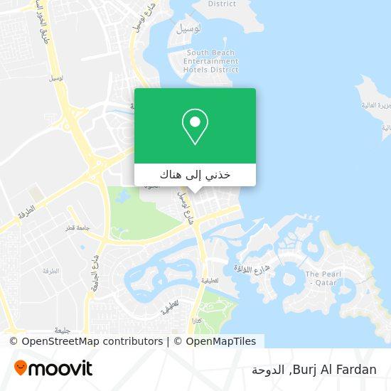 خريطة Burj Al Fardan