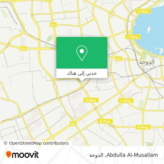 خريطة Abdulla Al-Musallam