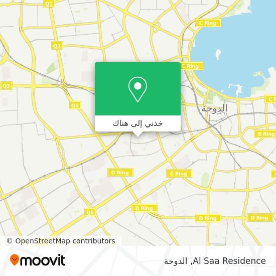 خريطة Al Saa Residence